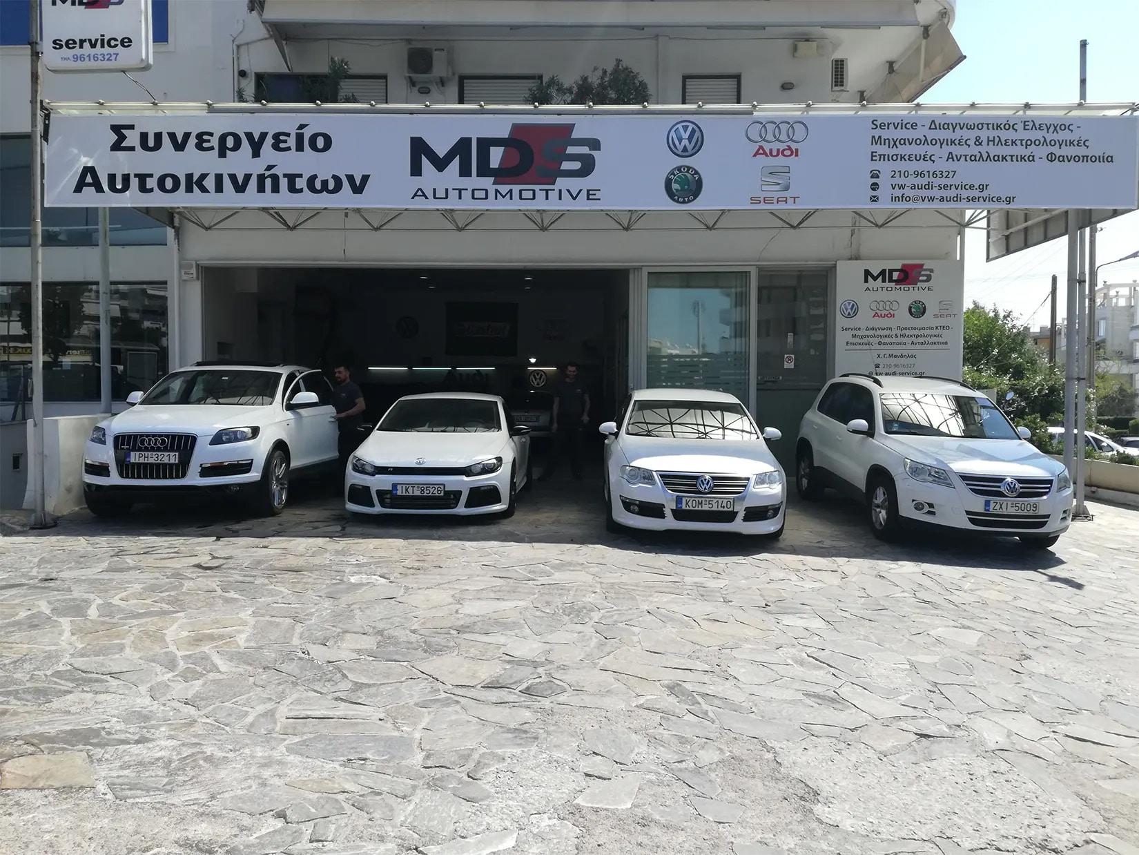 Συνεργείο Αυτοκινήτων MDS Automotive Γλυφάδα
